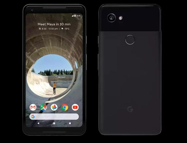 pixel XL - BLACK
