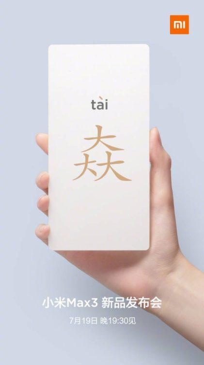 Xiaomi-Mi-Max-3-Box-576x1024.jpg